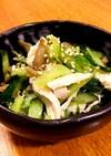 絶対美味しい中華サラダ♡