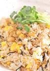 ほっくり美味しい♪大豆とひじきの和風炒飯