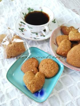 簡単ワンランク上のアーモンド紅茶クッキー
