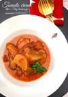 蕪と鶏肉のトマトクリーム煮・白味噌仕立て