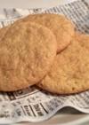 シナモン香る*バニラシュガークッキー