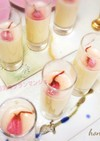 甘酒と豆乳のやさしいブランマンジェ~桜~