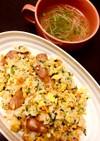野菜の消費に✨彩り炒飯と簡単スープ❤