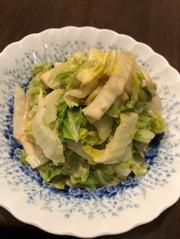 簡単白菜の和え物の写真