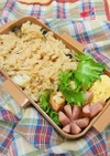 ホタテの炊き込みご飯弁当
