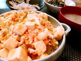 花椒がピリッと♡本格的な麻婆豆腐丼♡
