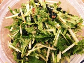 水菜大量消費サラダ。