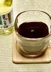 えごま珈琲~♪(紅茶にも)