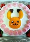 かわいい♪ポケモンのピカチュウケーキ♪