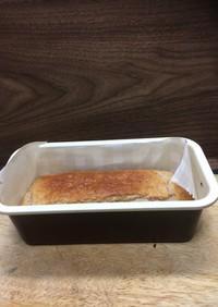 米粉のパウンドケーキ 卵、乳、小麦不使用