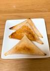 りんごの三角春巻きとはんぺんチーズ三角