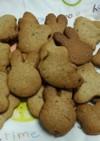 きな粉クッキー(黒ごま入り)