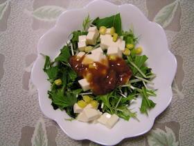 さっぱり梅の豆腐サラダ