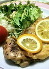鶏肉のレモン焼き