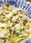 簡単☆美味☆豚バラとねぎのクリームパスタ