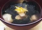 里芋と海苔のお味噌汁☆仕上げは柚子香りで