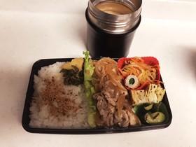 生姜焼き弁当&味噌汁
