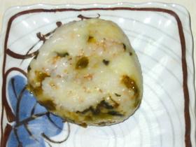 高菜マッシュ芋の米少Dietおにぎり♫♬