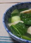 つわりレシピ!チンゲン菜のワンタンスープ