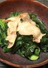 豚肉とターツァイの生姜炒め