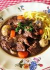 ブッフブルギニョン・牛肉の赤ワイン煮込み