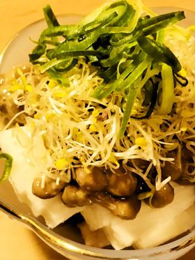 納豆&長芋のとろとろシンプル前菜