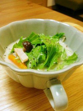 水菜のサラダスープ