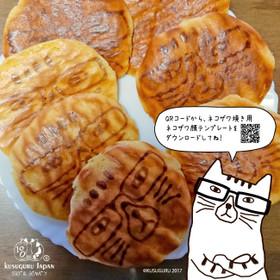 ホットケーキミックスで作るネコザワ焼き