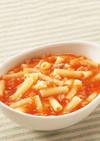 マカロニのトマトソース