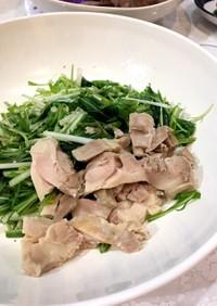 水菜と鶏肉のサラダ
