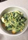 小松菜と茹で卵のオーロラソース和え