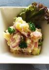 ベーコンと柴玉葱のポテトサラダ
