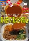 美味ドレの台湾デミソースで野菜ビビンバ丼