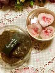 不器用な私が作る♡バレンタイン簡単お菓子の写真