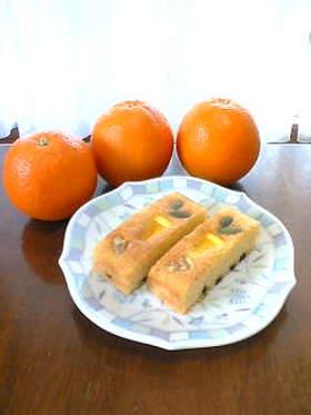 ☆オレンジ☆スティックケーキ