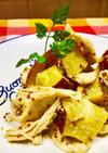 さつま芋と蒸し鶏のハニーマスタードサラダ