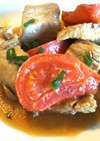 インフル予防に簡単マグロのアラとトマト煮