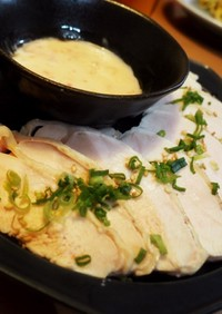 鶏胸肉でしっとり鶏ハム♪*スイチリマヨ♡