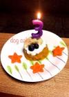 犬用ケーキ✩.*˚ 愛犬喜ぶ手作りケーキ