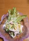 ささみとキャベツのサラダ