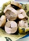 紫芋とココアの2色ホワイトクッキー