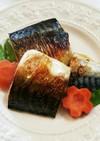 お弁当 フライパン ふっくら塩鯖焼き