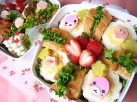 さくらゴマのサンドイッチ(キャラ弁)