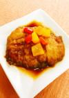 介護食 カラフル野菜とやわらか甘辛チキン