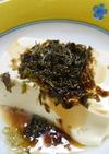 レンジで簡単湯豆腐