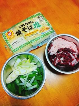 簡単♪イノシシ肉の塩焼きそば