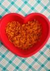 離乳食中期7ヶ月かぼちゃ保存用*°