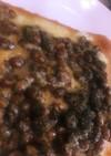 簡単美味しい納豆チーズトースト!