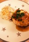 鶏肉多め豆腐ハンバーグ 簡単