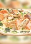 鮭とほうれん草のクリーム煮❤